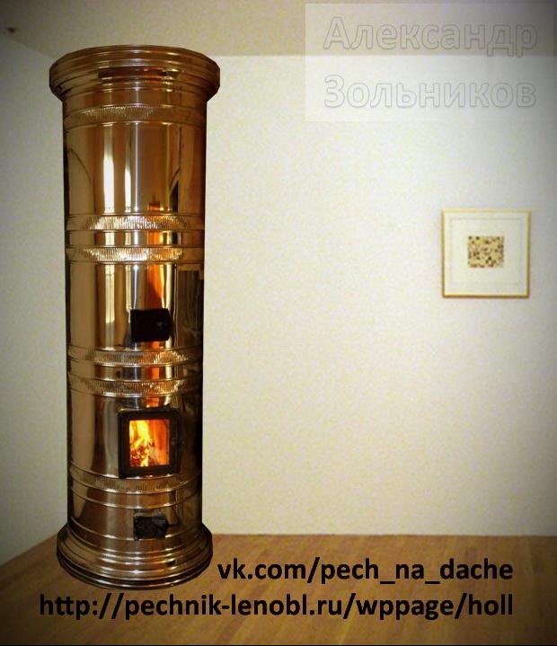 Печь голландка в круглом металлическом футляре купить в спб